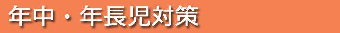 mokugaku-moji5